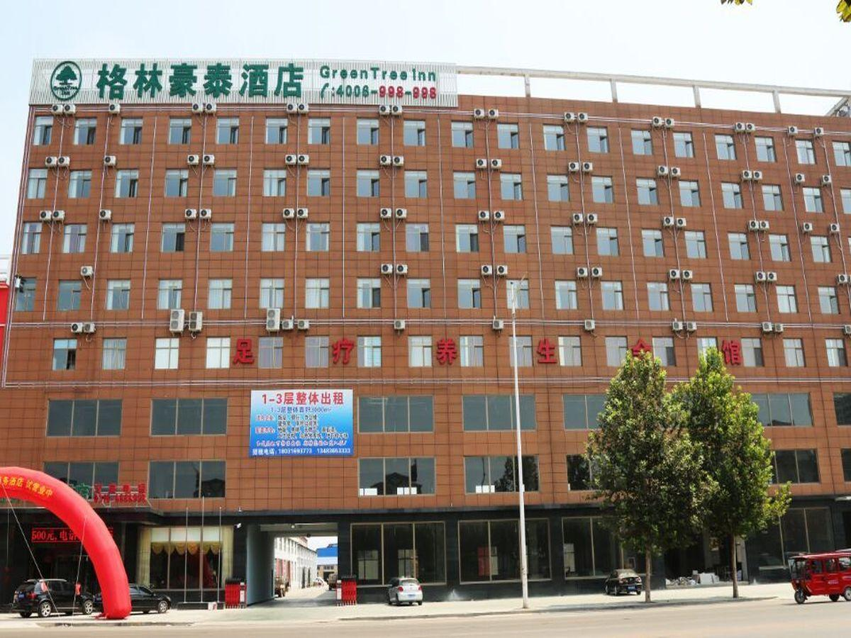 Best Price On GreenTree Inn Hebei Province Langfang City Shengfang Town Furniture  South City South Business Hotel In Langfang + Reviews!