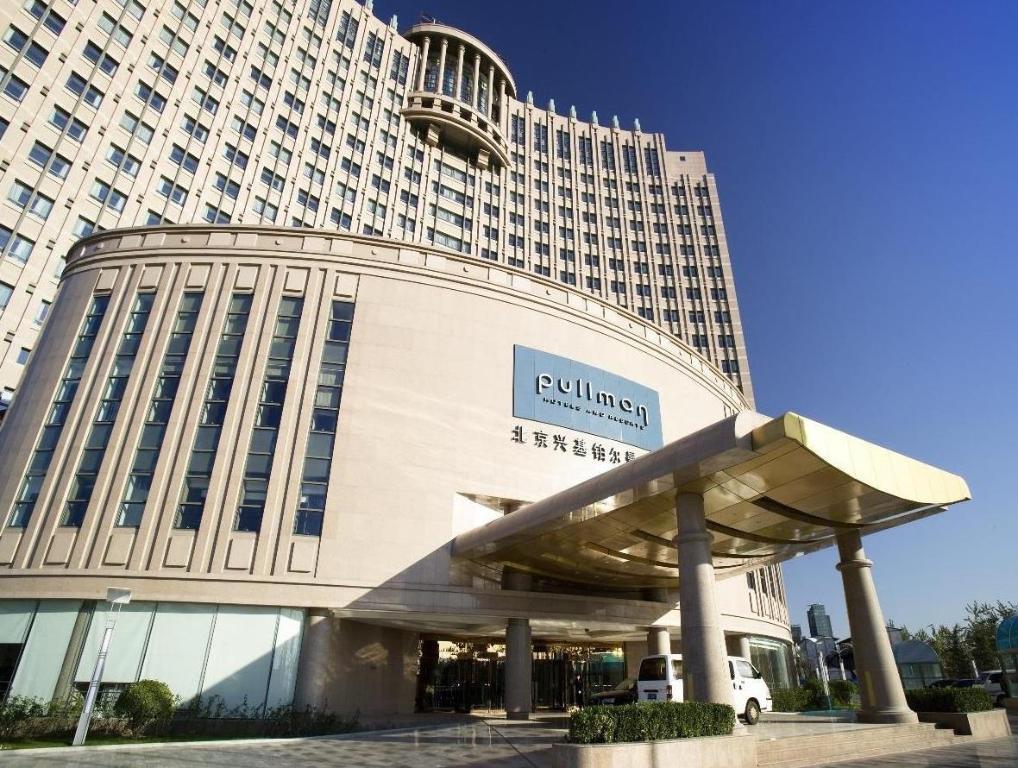 Beijing Hotel Reviews