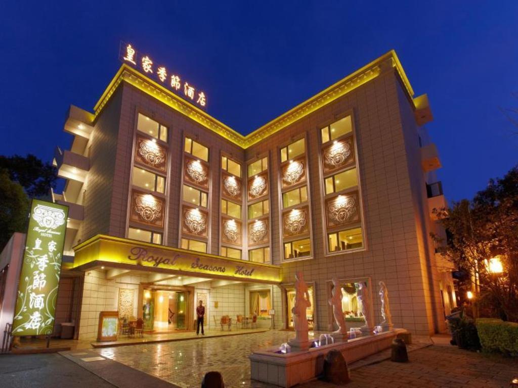 皇家季節酒店台北‧ 北投館Royal Seasons Hotel Taipei-Beitou