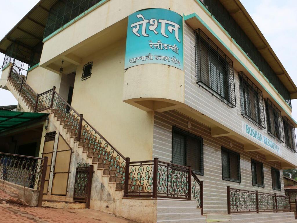 Hotel Prime Residency Best Price On Hotel Roshan Residency In Matheran Reviews