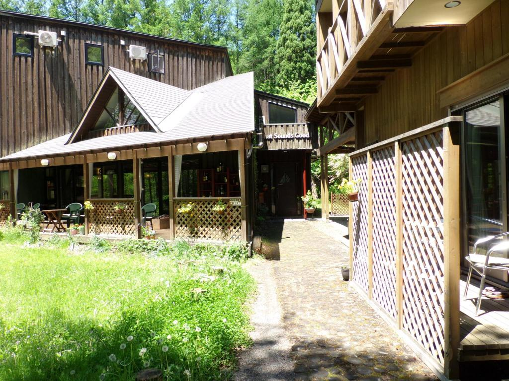 best price on cafe u0026 inn that sounds good in akita reviews