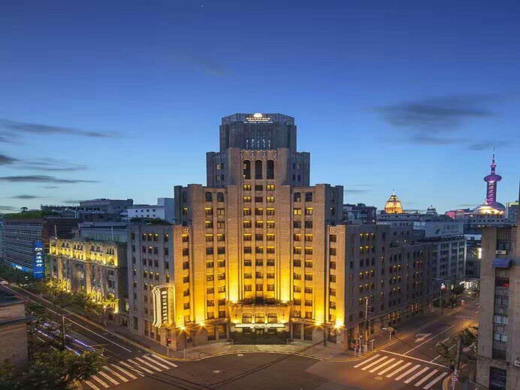 Jinjiang Metropolo Hotel Cliq Shanghai Bund Circle