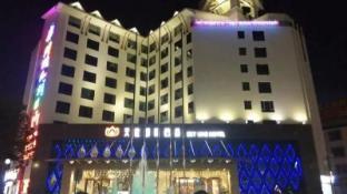 find hotels in pugongying coffee shenghuo guan, zhongshan