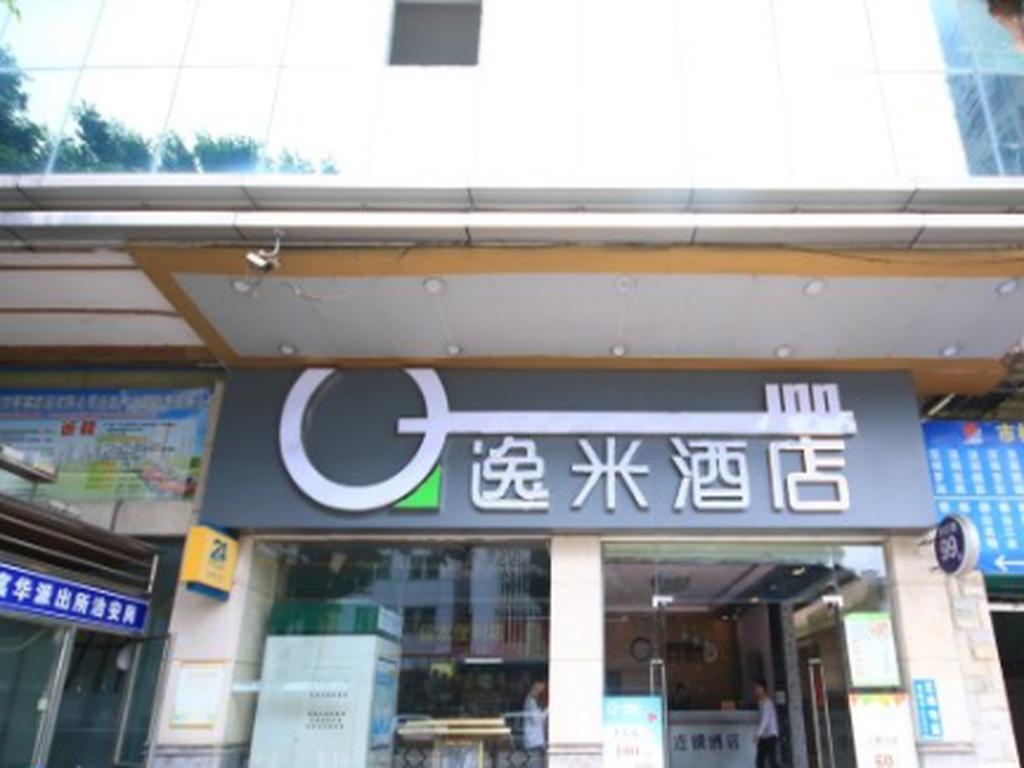 7 Days Inn Guangzhou Yifa Street Branch Yi Mi Hotel Panyu Shiqiao Metro Branchguangzhou Promo Harga