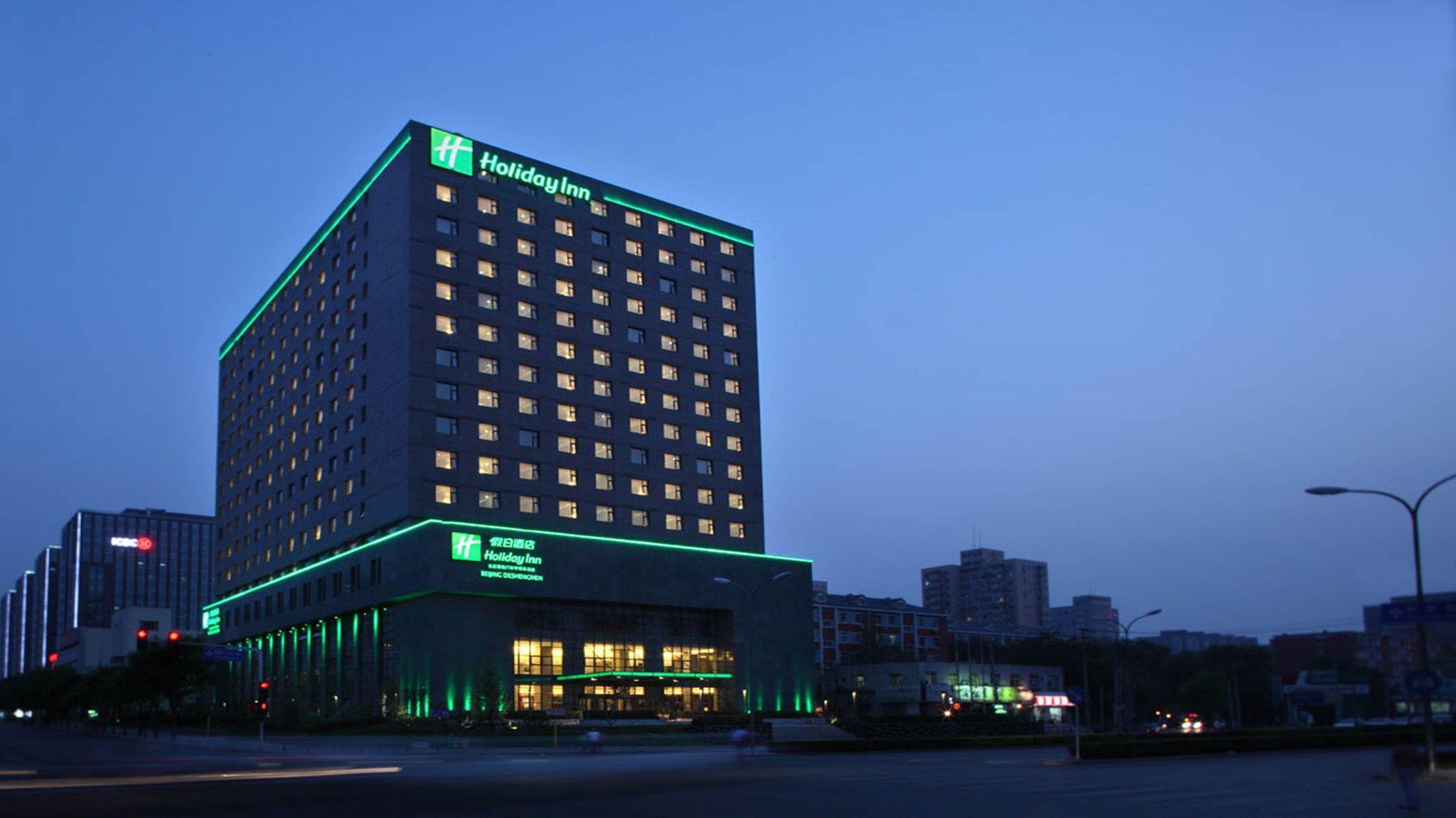 北京希尔顿酒店图片