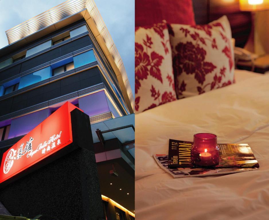 漾館時尚溫泉旅館Aquabella Hotel