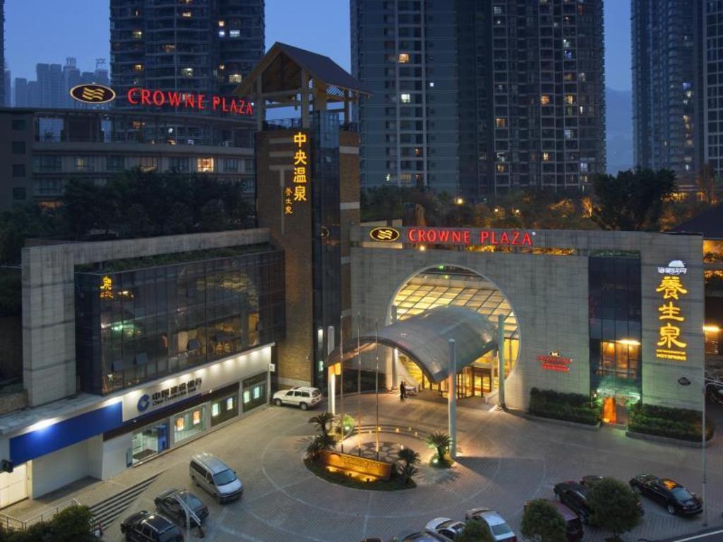 Crowne Plaza Chongqing Riverside