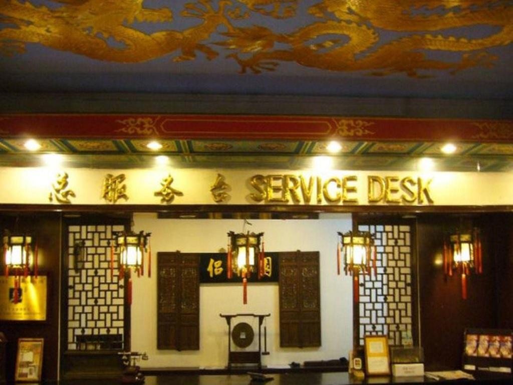 Lu Song Yuan Hotel in Beijing - Room Deals, Photos & Reviews