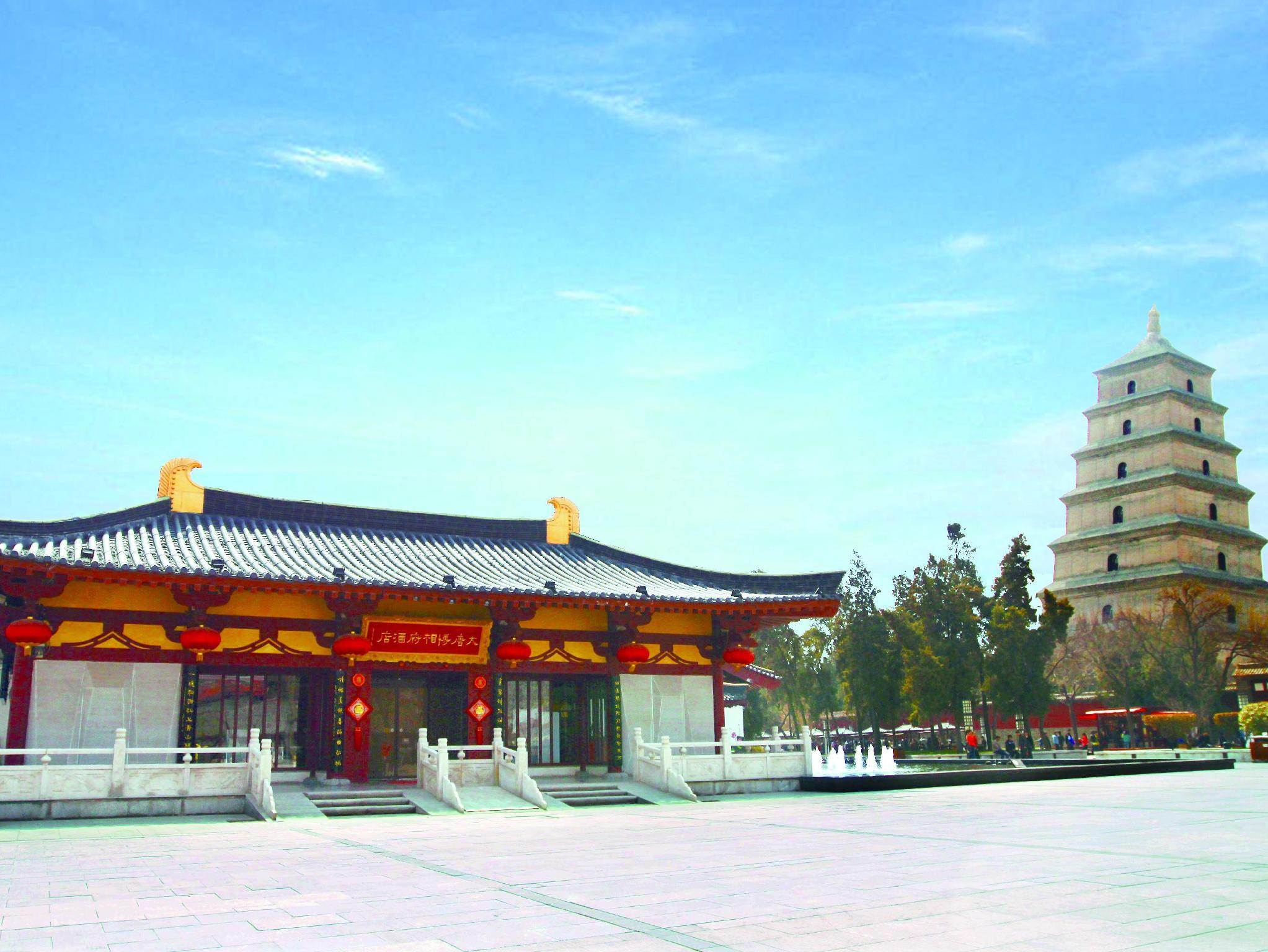 More About Xian Tang Dynasty Art Garden Hotel