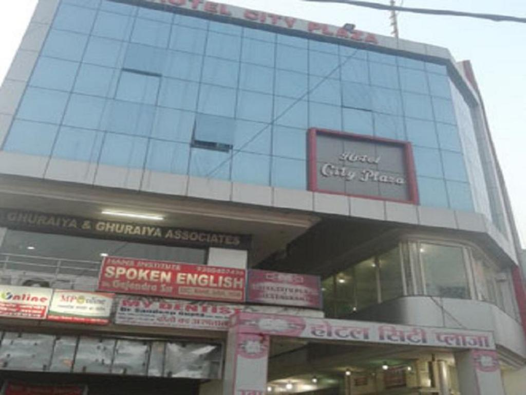 More About Hotel City Plaza Gwalior
