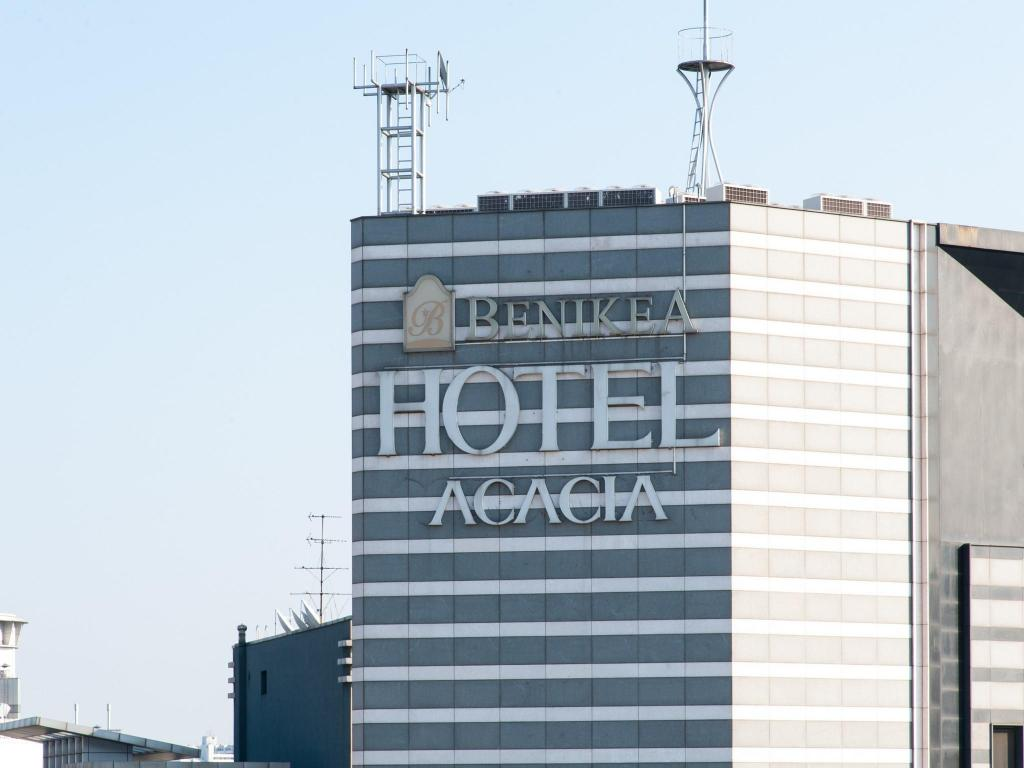 Hotel On Dongdaemun Best Price On Acacia Hotel In Seoul Reviews