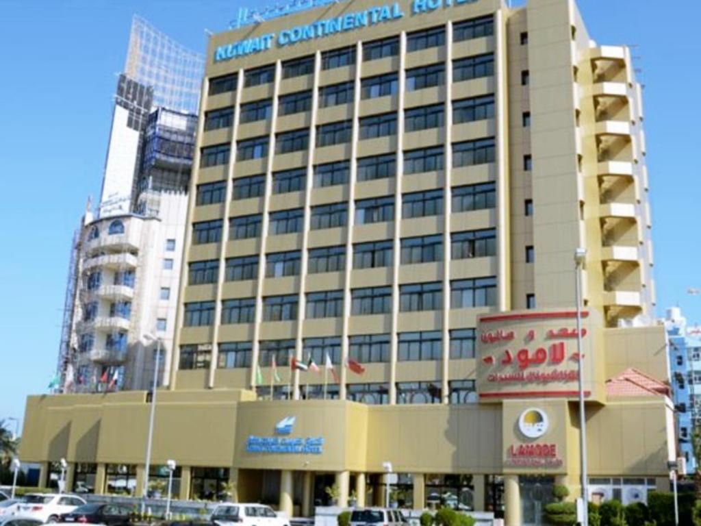 More About Kuwait Continental Hotel
