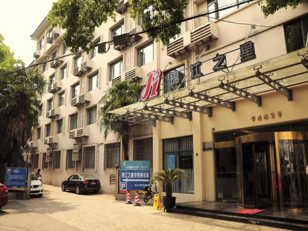 Best Price on Jinjiang Inn Suzhou Liu Garden in Suzhou + Reviews