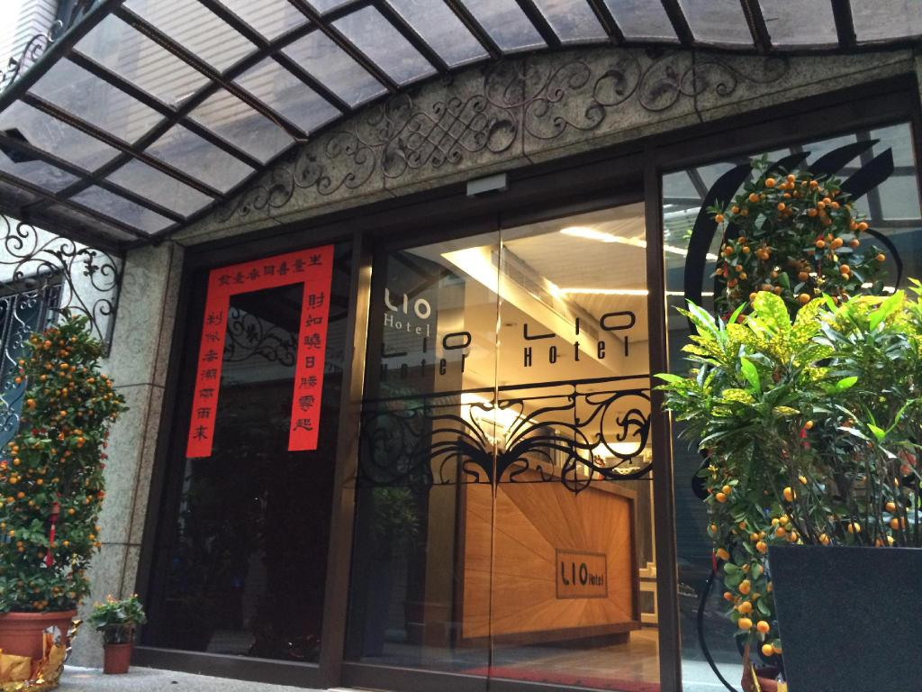Lio hotel ximen in taipei room deals photos reviews for Design ximen hotel review