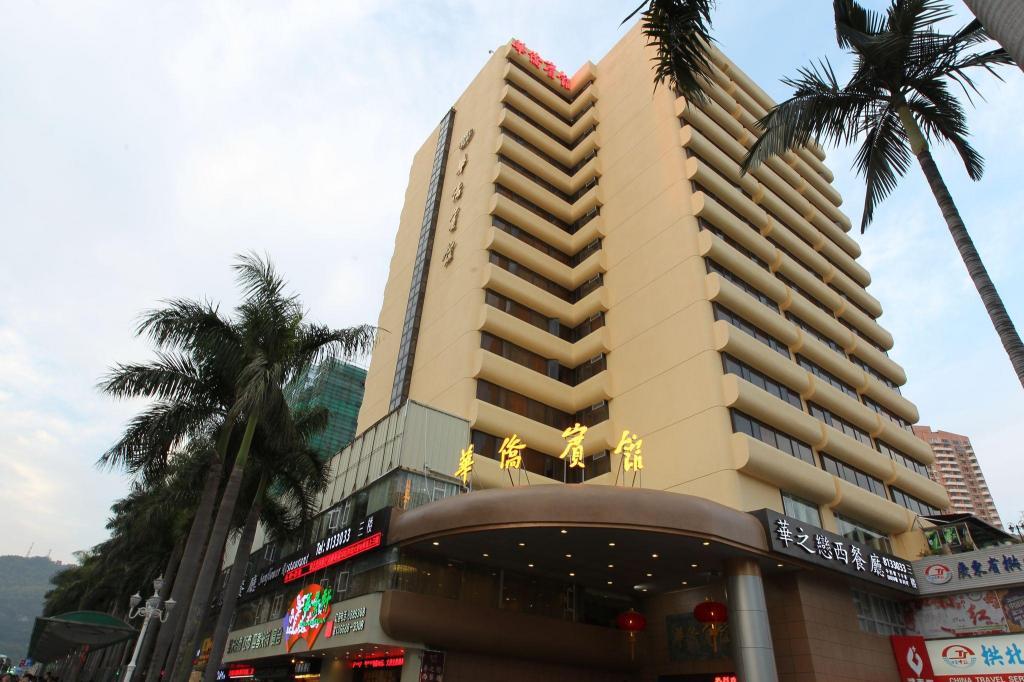 Promo 63 Off Overseas Chinese Hotel 2106 Yingbin South Road Zhuhai