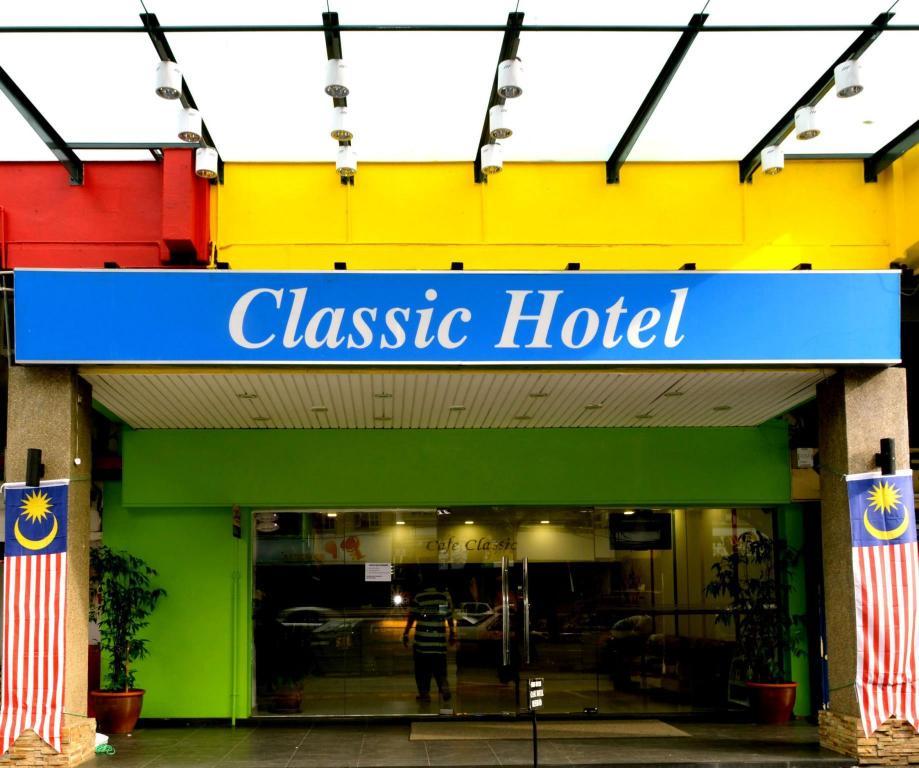 Maklumat Lanjut Classic Hotel Kuantan