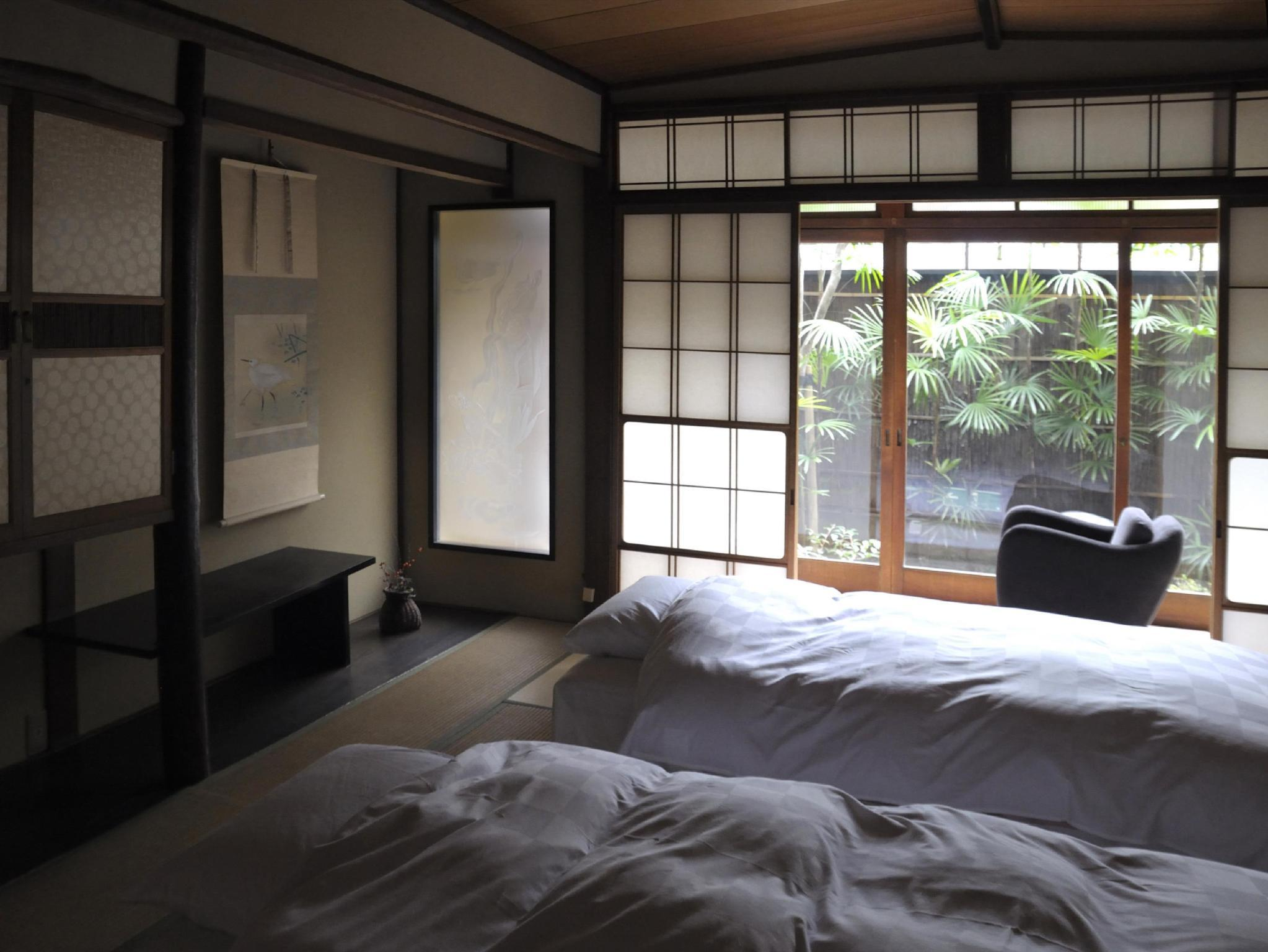 Best Price On Traditional Kyoto Inn Serving Kyoto Cuisine