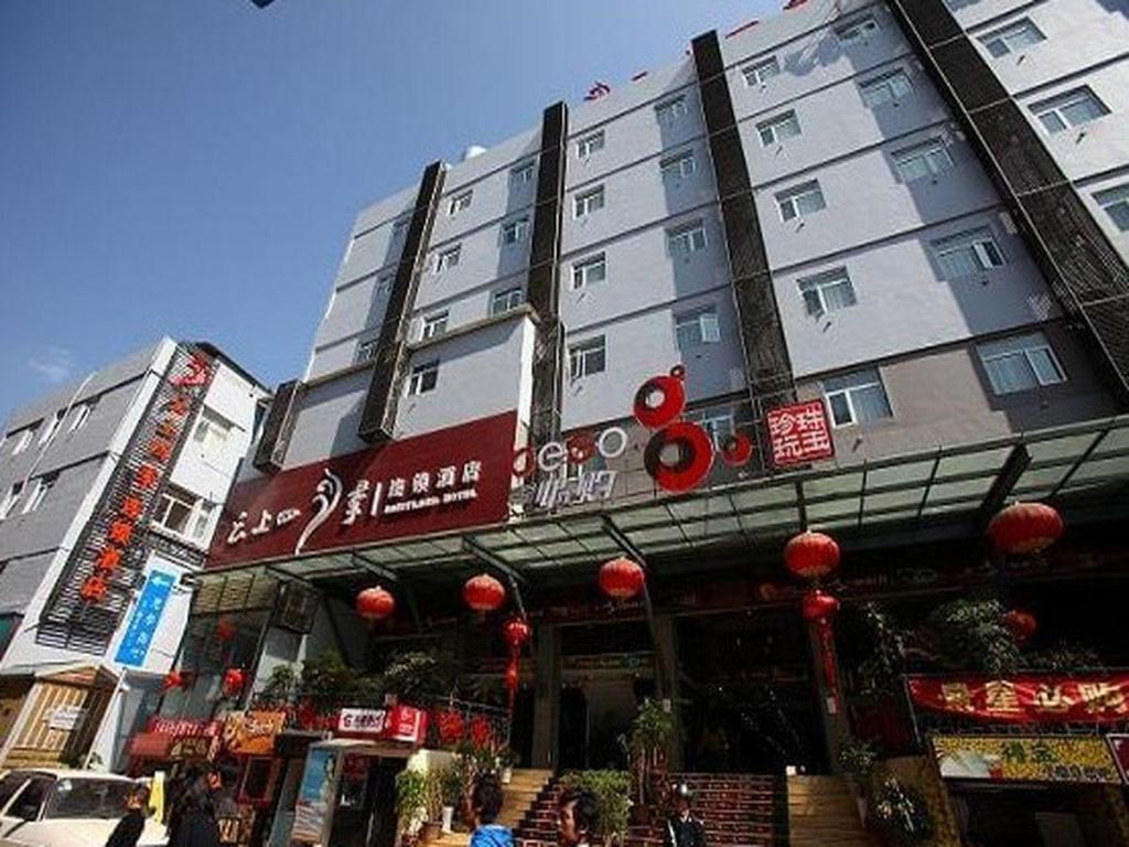 Kunming China Airport Hotel