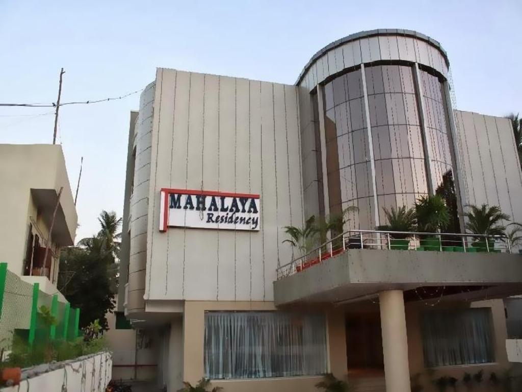 Hotel Manickam Grand Best Price On Hotel Mahalaya Residency In Chennai Reviews