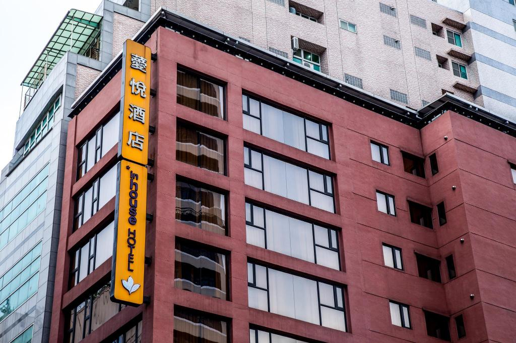 Best Hotel In Taipei