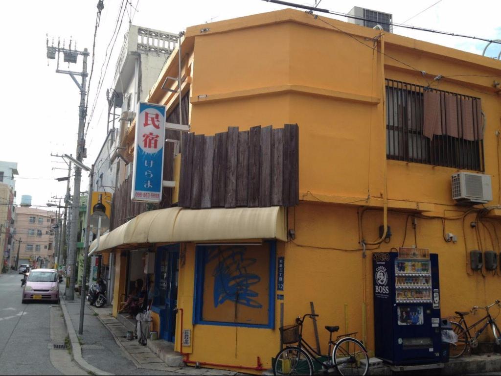 Okinawa guest house kerama architectural designs for Design hotel okinawa