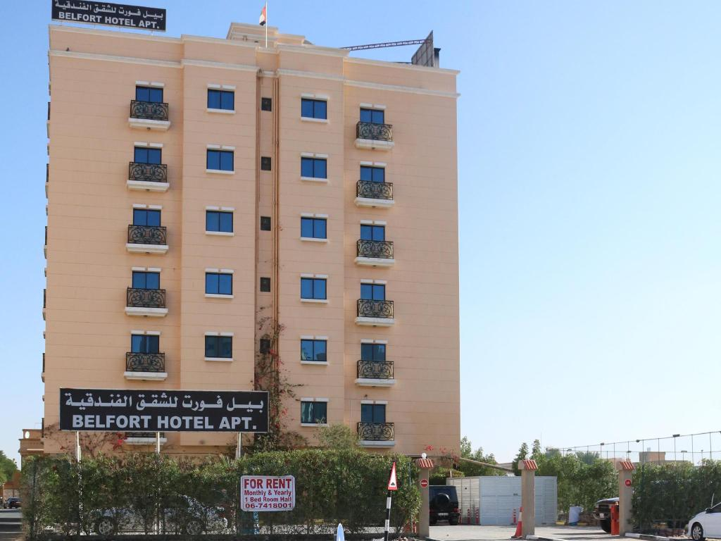 Best price on belfort hotel apartments in ajman reviews for Appart hotel belfort
