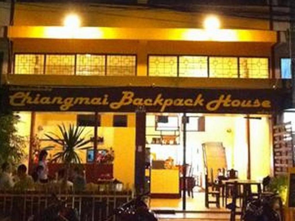 Hotel Reviews of Chiangmai Backpack House Chiang Mai
