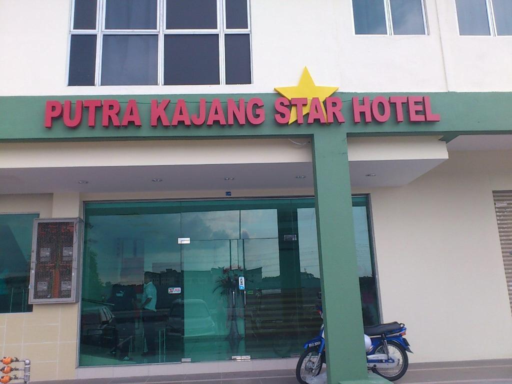 Maklumat Lanjut Putra Kajang Star Hotel