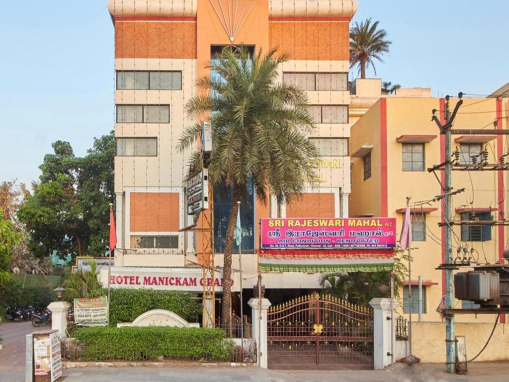 Hotel Manickam Grand Best Price On Hotel Manickam Grand In Chennai Reviews