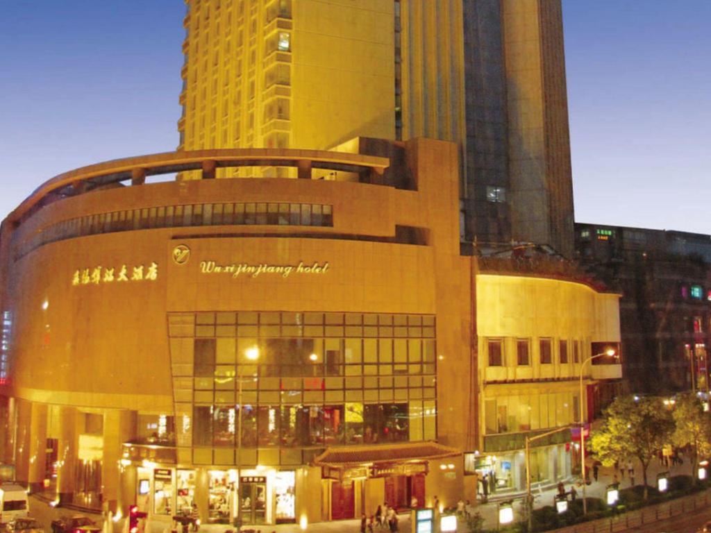 无锡无锡锦江大酒店 Wuxi Jin Jiang Grand