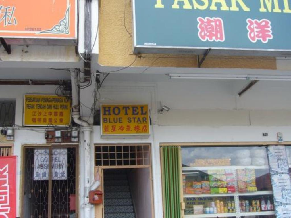 More About Blue Star Hotel