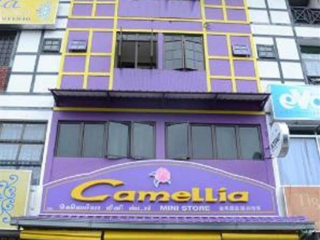 More About Camellia Budget Inn