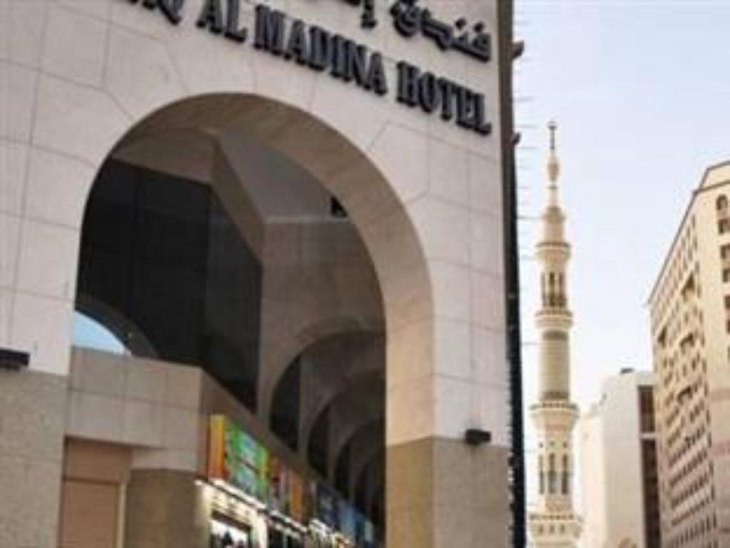 Best Price On Ishraq Al Madina Hotel 2 In Medina Reviews