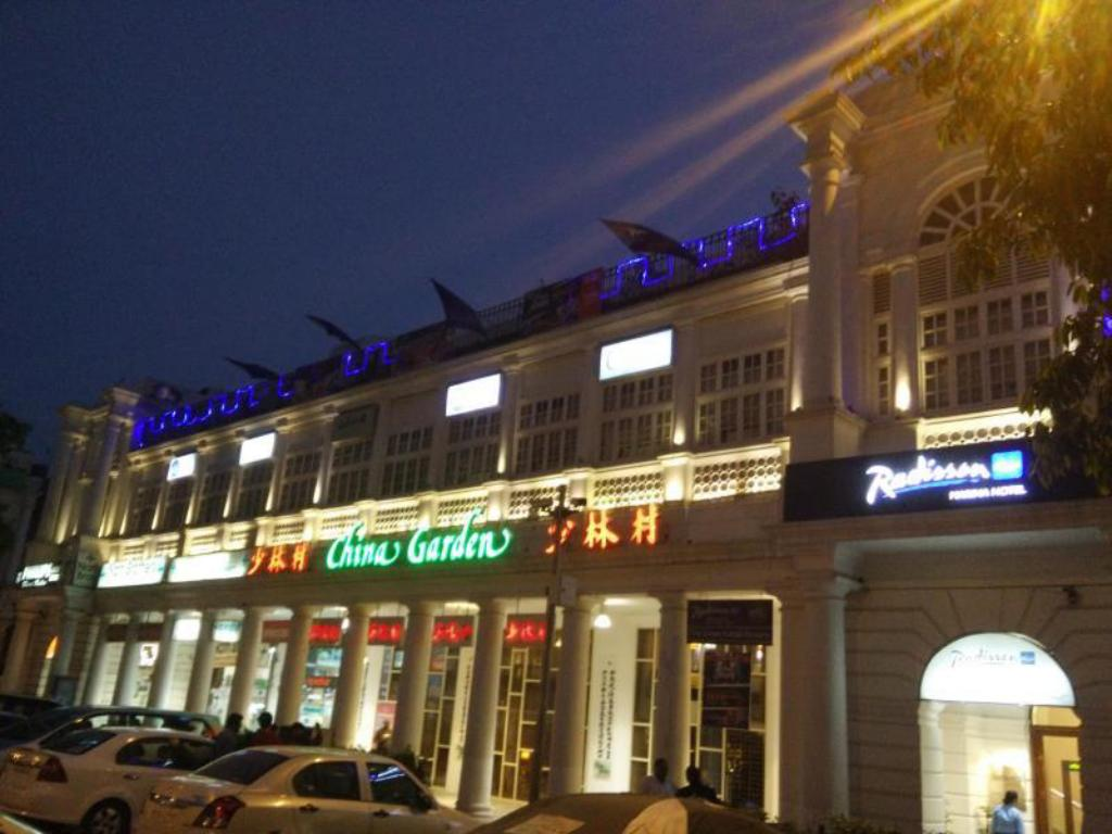 Airport Hotel Marina Delhi