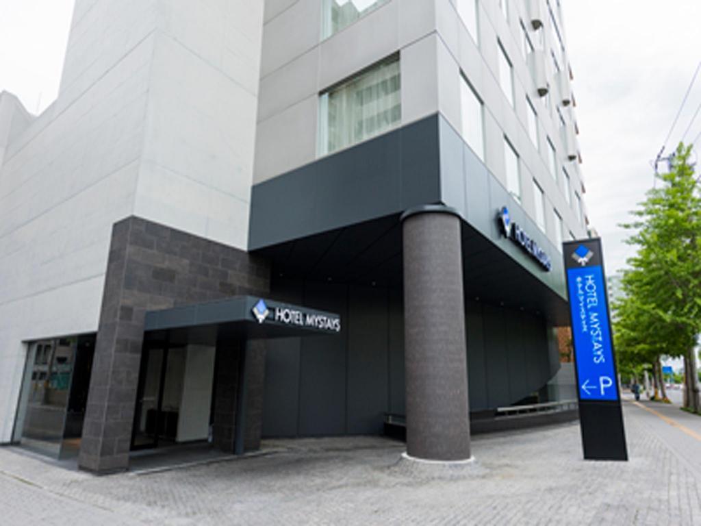 【札幌中岛公园Resol酒店】札幌中岛公园Resol酒店预... - 好巧网