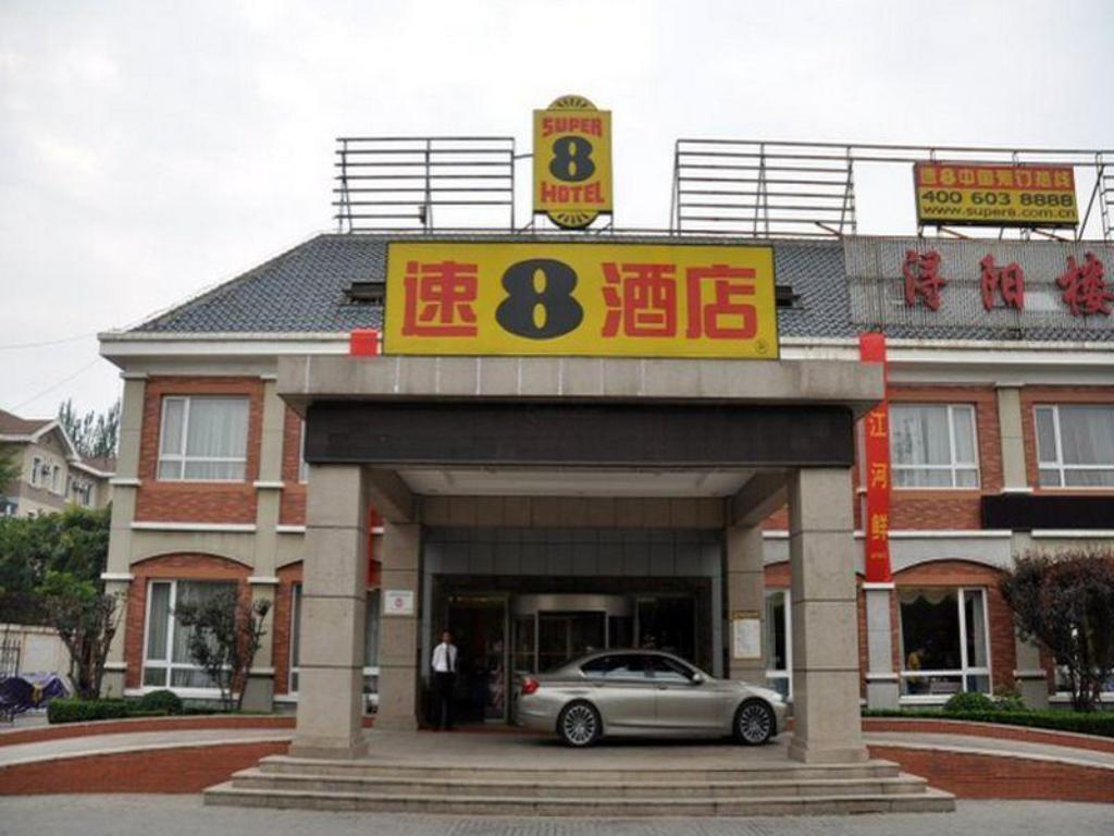 More About Super 8 Beijing Long Cheng Hotel