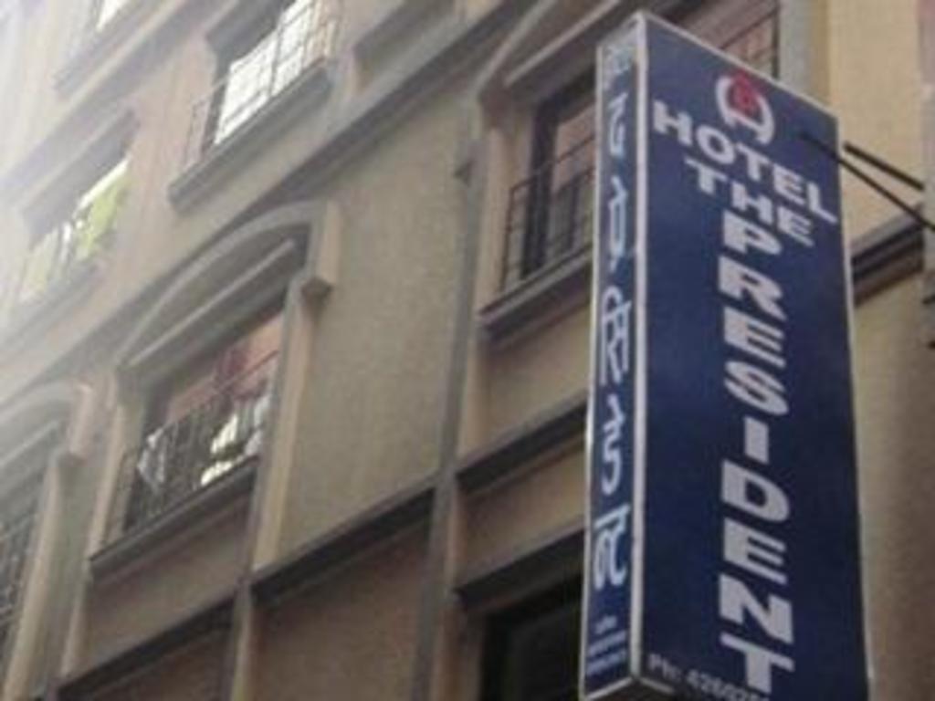 Hotel President Best Price On Hotel President In Kathmandu Reviews