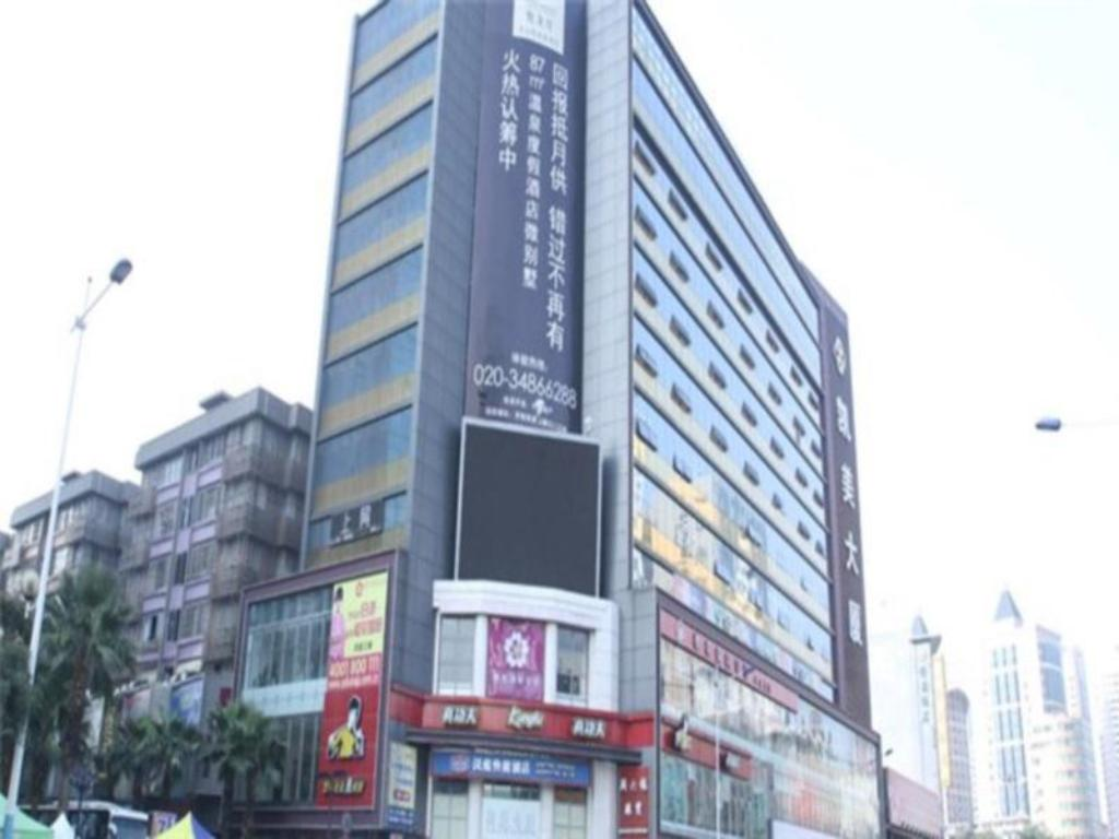 7 Days Inn Guangzhou Yifa Street Branch Best Price On Hanting Hotel Guangzhou Panyu Shiqiao In Guangzhou