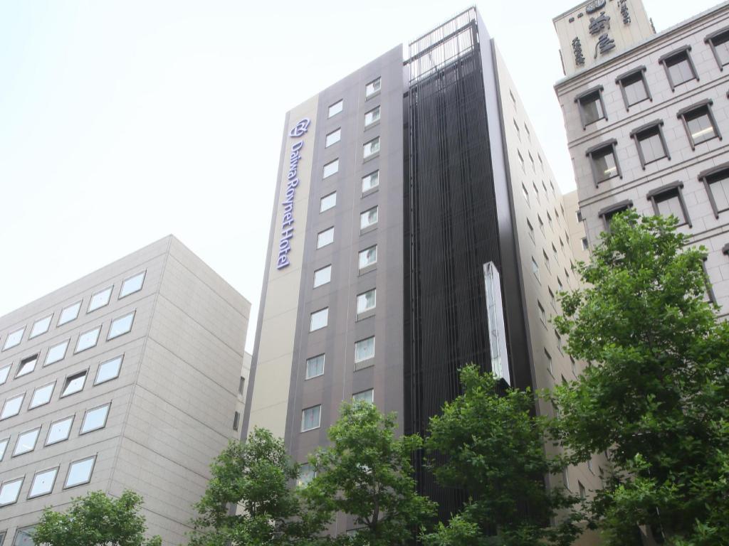 More About Daiwa Roynet Hotel Osaka Kitahama