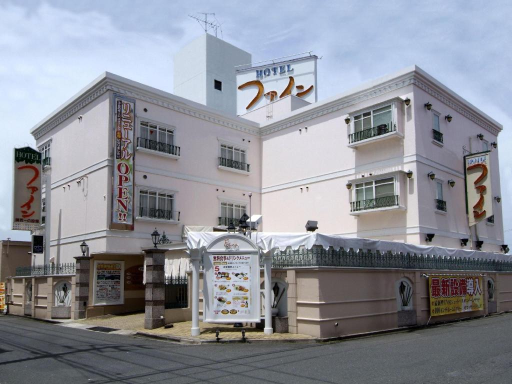 琵琶湖美好飯店 - 限大人Hotel Fine Biwako - Adult Only