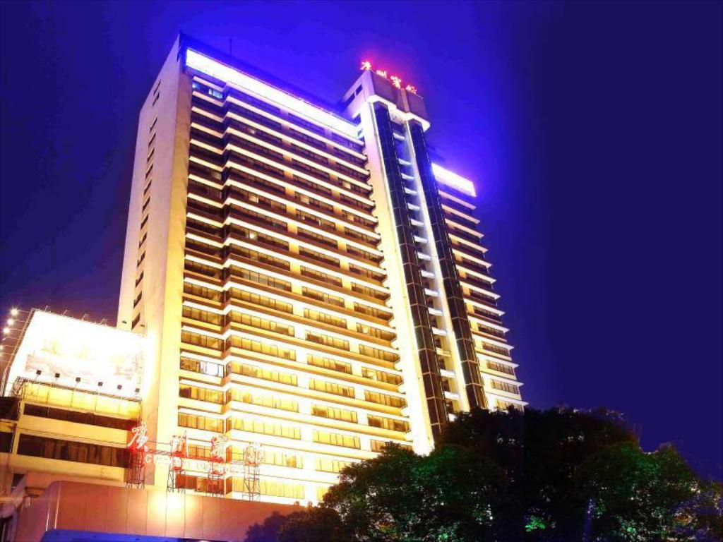 reservation hôtel guangzhou