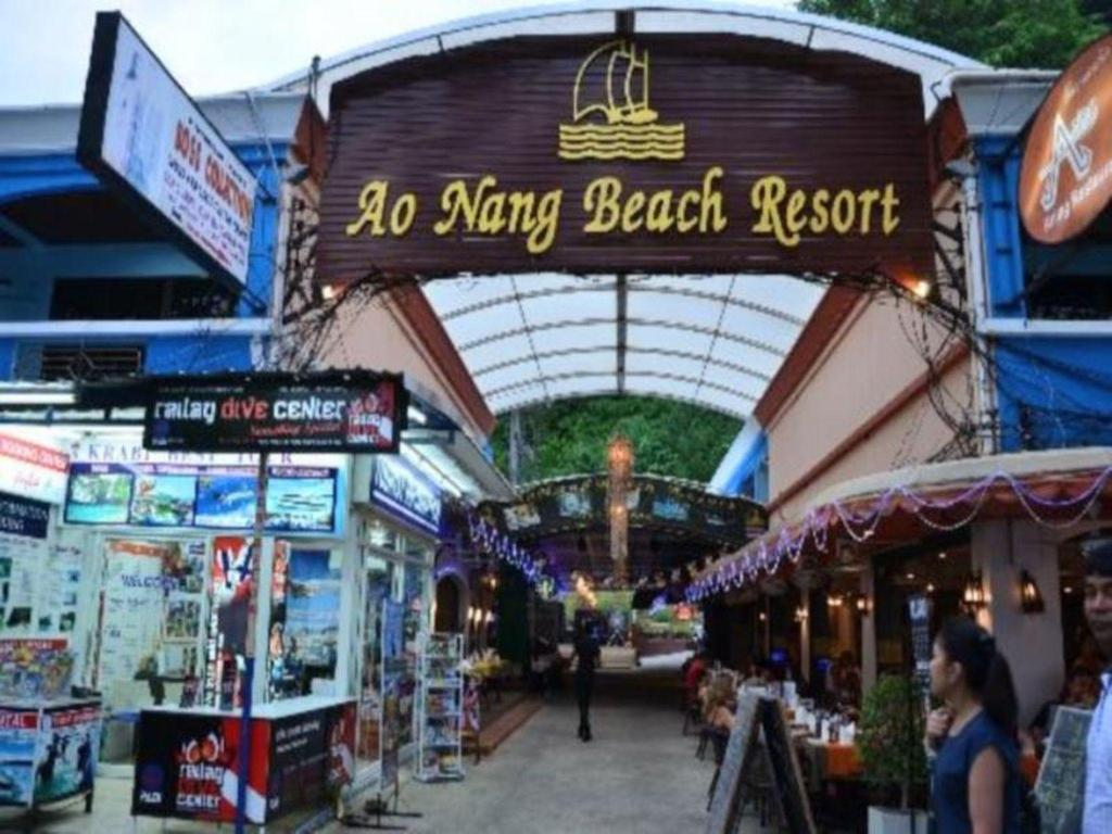 More About Ao Nang Beach Resort