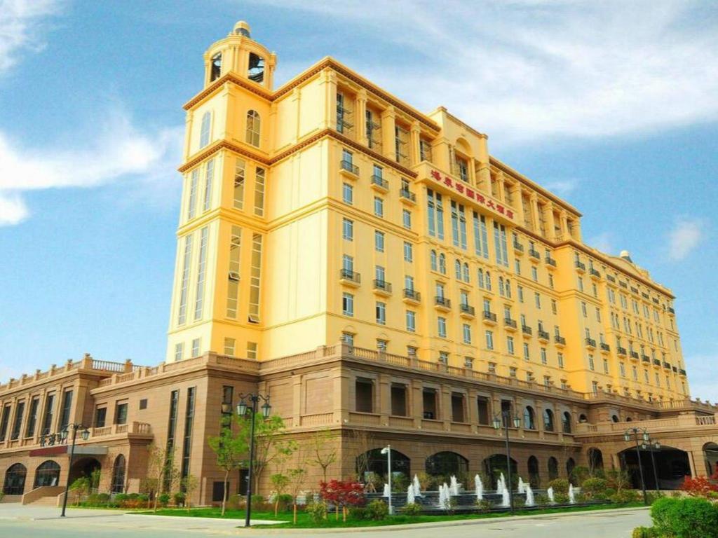 咸阳九龙医院_咸阳海泉湾维景国际大酒店 (xianyang ocean spring grand metro park
