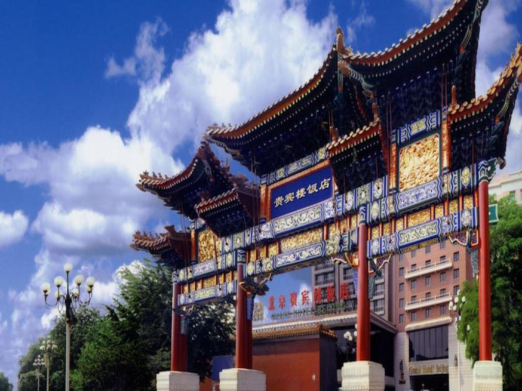 Best Price on Grand Hotel in Beijing + Reviews!