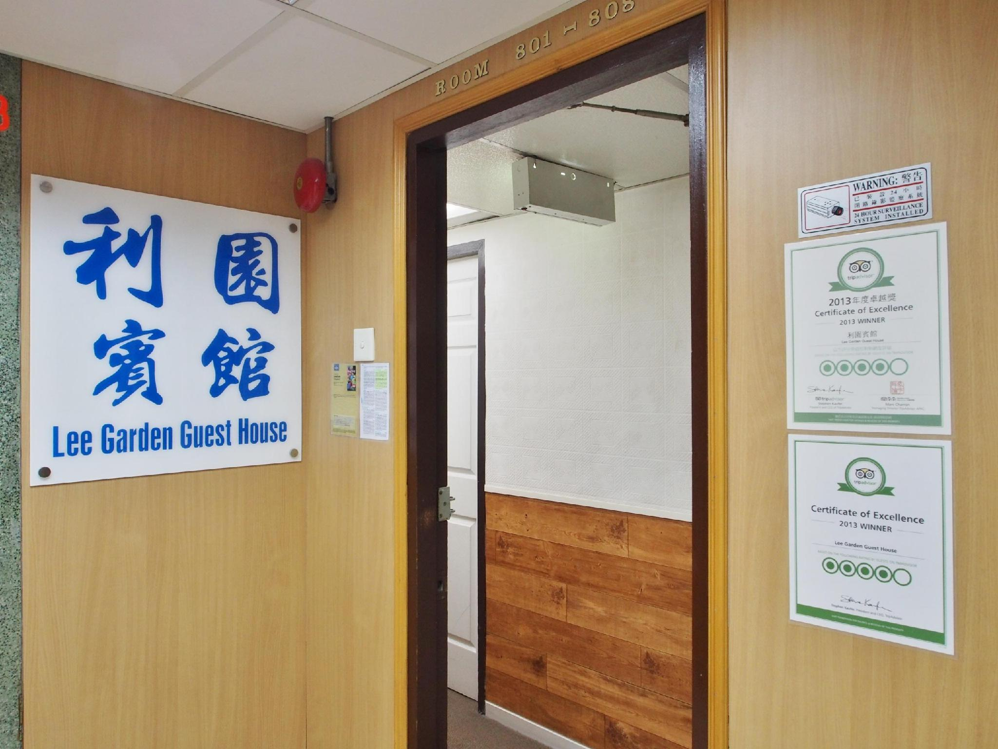 Best Price on Lee Garden Guest House in Hong Kong Reviews