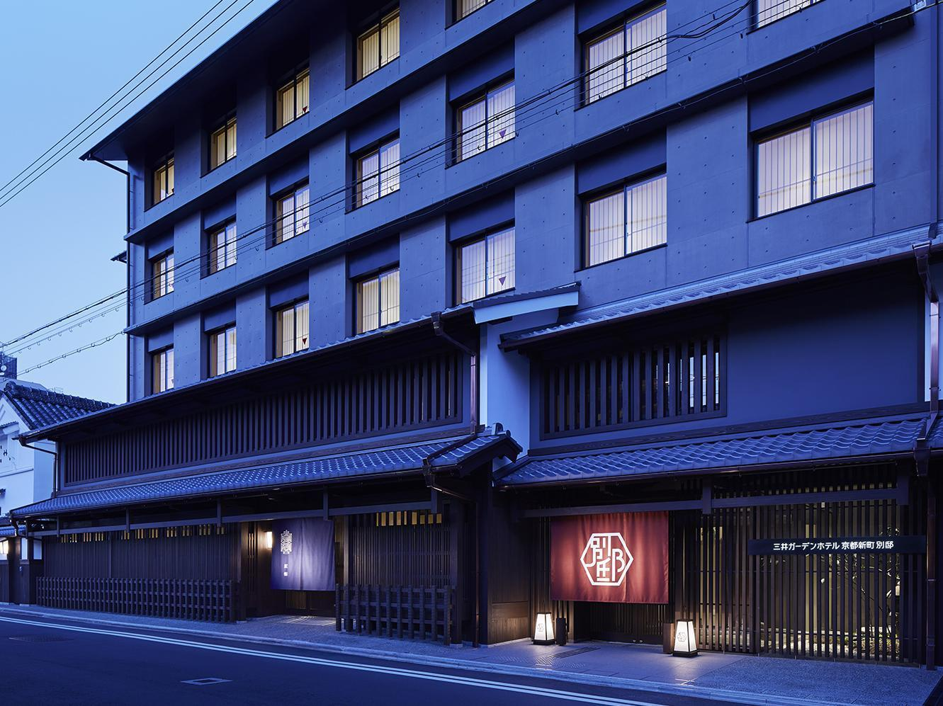 Great More About Mitsui Garden Hotel Kyoto Shinmachi Bettei