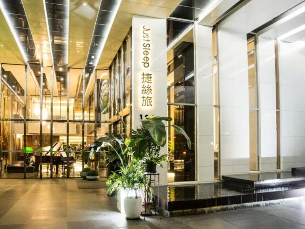 More About Just Sleep Kaohsiung Zhongzheng Hotel