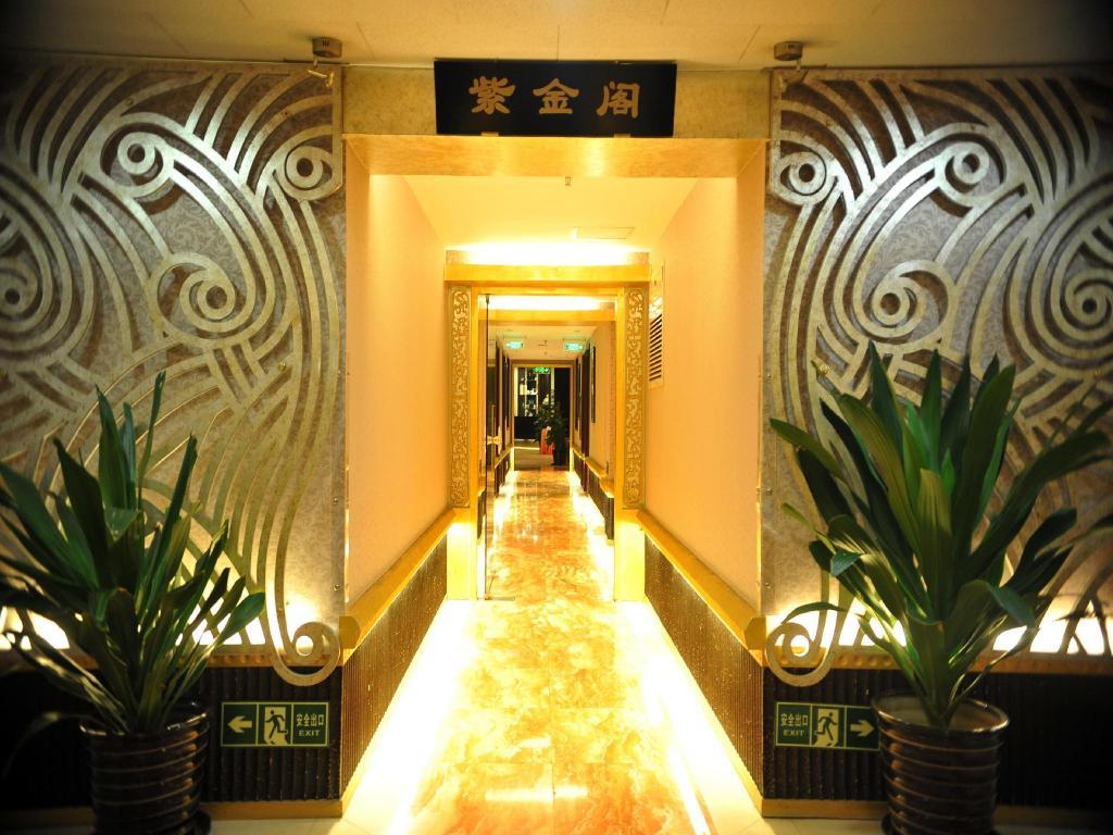 Hotel Orange International Best Price On Yuan Chen Xin International Hotel In Beijing Reviews
