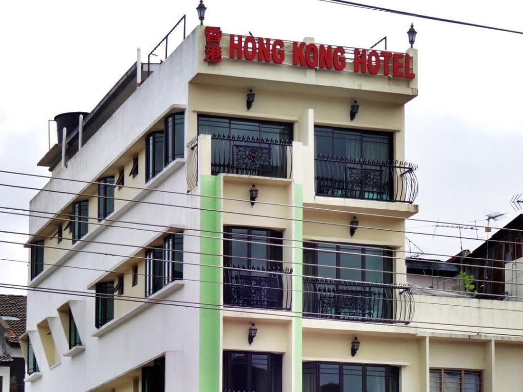 More About Hong Kong Hotel