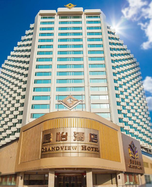 best casino restaurant macau